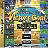 Produkt-Bild: Sega International Victory Goal[Japanische Importspiele]