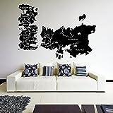 (180x 128cm) Vinyl Wand Aufkleber Welt Karte Game of Thrones mit Castles/Atlas Shiluette Poster Aufkleber/Königreich 087Für Wandbild + Gratis zufällige Aufkleber Geschenk