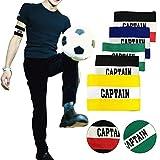 Tianxiu Bracciale da Capitano di Football Band Soccer Bracciale Design per Adulti e Giovani, 5 Colori Disponibili per più Sport