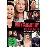 Grey's Anatomy: Die jungen Ärzte - Die komplette 1. Staffel