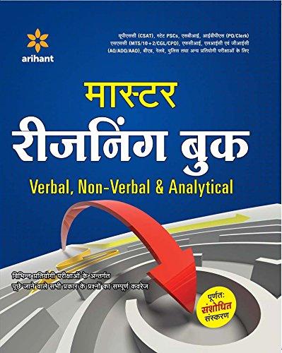Master Reasoning Book Verbal, Non-Verbal & Analytical
