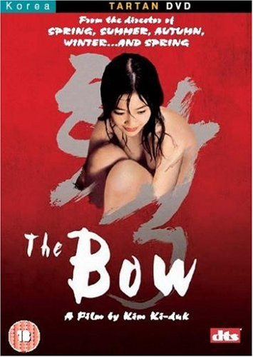 the-bow-2005-dvd