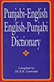 Punjabi-English/English-Punjabi Dictionary