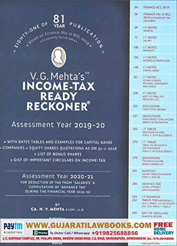 V. G. Mehta's Income Tax Ready Reckoner 2019-20 and 2020-21 - English