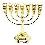 Tamaño mediano menorá en chapado en oro de Holyland Jerusalén (tamaño H/22x w/19cm)