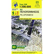 Peloponnese 1 : 200 000: Topographische Straßenkarte R2 (Topo 250)