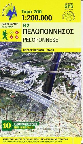 Peloponnese 2017