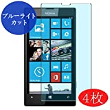 VacFun Lot de 4 Anti Lumière Bleue Film de Protection d'écran pour Nokia Lumia 520 sans Bulles, Auto-Cicatrisant (Non vitre Verre trempé) Anti Blue Ray/Light