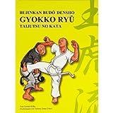 Gyokko Ryû ..