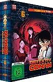 Detektiv Conan - Die TV-Serie - DVD Box 6 (Episoden 156-182)