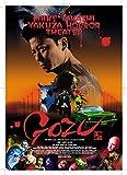 Gozu Gokudô kyôfu dai (-) :  gekijô Gozu 2003 Movie Poster - 24 x 36 cm