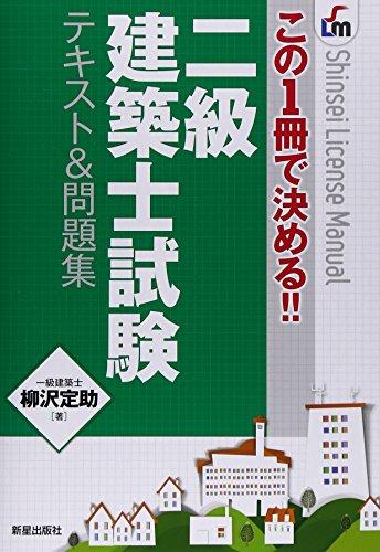 Preisvergleich Produktbild & (Shinsei License Manual)
