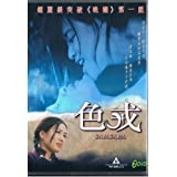 SAMSARA (NTSC All Region Import) Christy Chung, Shawn Ku, Neelesha Barora, Pan Nalin