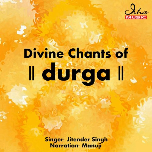 Divine Chants of Durga