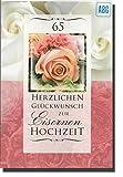 Glückwunschkarte zum Hochzeitstag - Eiserne Hochzeit - ALL199