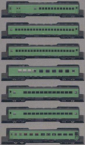 Limited Express HATO (Aodaisho Color) (Basic 7-Car Set)