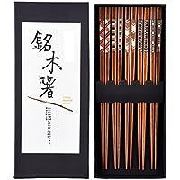 Japonés Palillos Palillos de madera 5pares reutilizable Natural lavable para lavavajillas madera palillos chinos vajilla Set con caja de lujo negro hecho a mano