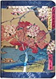 Cherry Trees Journal (Diary, Notebook, Hiroshige II Utagawa)