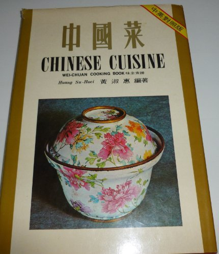 Chinese Cuisine by Huang Su Huei (1976-01-01)
