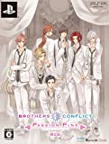 BROTHERS CONFLICT Passion Pink (Limited Edition) (japan import)