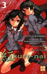Kurenai Edition simple Tome 3
