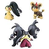 Pokemon X & Y Actionfiguren / Sammelfiguren Mega-Flunkifer, Leufeo & Flunkifer / Pokemonfigur / Mega Mawile, Litleo & Mawile