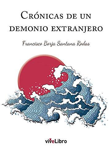 Crónicas de un demonio extranjero par Francisco Borja Santana Rodas