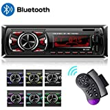 Autoradio Bluetooth, Hoidokly 1 Din Poste Stéréo Radio Voiture avec 2 Ports USB de Chargeur, Mains Libres Lecteur FM/ MP3/ USB/SD/WMA/AUX Télécommande, 7 Couleurs d'Eclairage