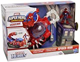 Spiderman Web Strike Tank