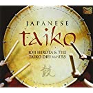 Japanese Taiko by VARIOUS ARTISTS (2004-06-29)