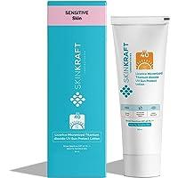SkinKraft Licorice Micronized Titanium dioxide UV Sun Protect Lotion Broad Spectrum SPF 40 PA +++ - Customized Sunscreen…