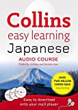 Japanese (Collins Easy Learning Audio Course)