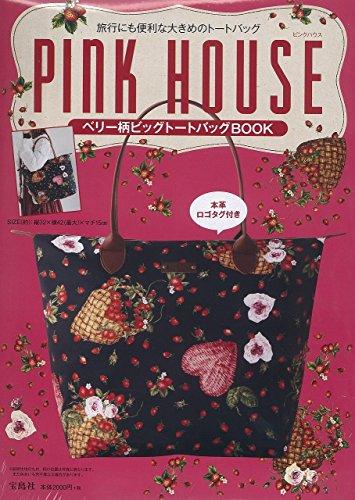 pink-house-atmaa-1-4-aeyaaaaa-1-4-aaaabook-aacaa-a