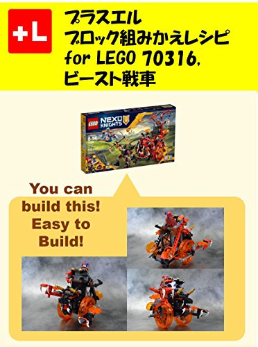 purasueruzu rimeiku insutorakusyonzu obu Beast tank: yuukyanbirudoza Beast tank (Japanese Edition)