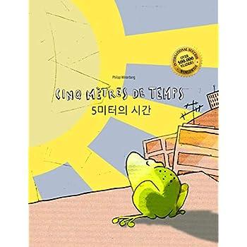 Cinq mètres de temps/5미터의 시간: Un livre d'images pour les enfants (Edition bilingue français-coréen)