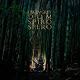 Dum Spiro Spero (Deluxe Edition)