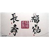 Hatanaka tallarines Jizo Yutakamen JS-30 1600g