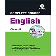 English Complete Course Class 12