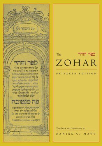 The Zohar: Pritzker Edition, Volume Eight by (2014-03-19)