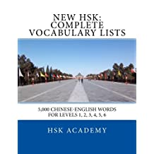 New Hsk: Complete Vocabulary Lists