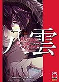 Psychic Detective Yakumo - L'investigatore dell'occulto 6 (Manga)