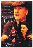 A Shot at Glory [DVD] [Region 2] (IMPORT) (Keine deutsche Version)