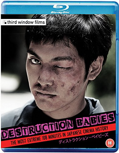 destruction-babies-blu-ray