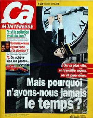 CA M'INTERESSE [No 140] du 01/10/1992