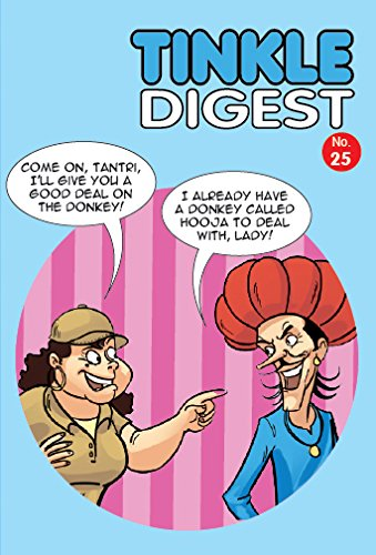 Tinkle Digest  25 (English Edition)