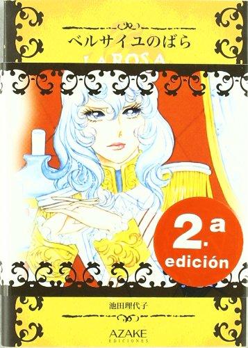 Rosa de Versalles, no. 3 (2a edición) (Shojo Manga (azake))