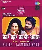 Sada Punjab - Bada Kararapudna - K Deep/...