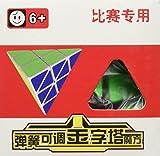 Shengshou Pyraminx Speedcubing Black Puz...