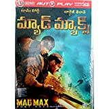 MAD MAX: FURY ROAD - AUTOPLAY DVD - TELUGU