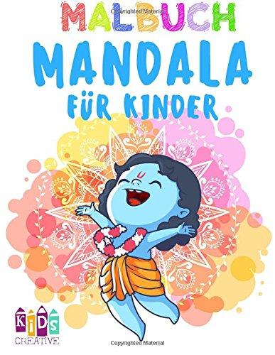 Mandala Malbuch für Kinder 3-5 Jahre alt ~ Einfache Mandalas: Pinguine, Kühe, Hunde, Vögel, Autos, Eichhörnchen, Kaninchen, Katzen, Affen, Basketball, ... (Band 1) 2017 (Mandala für Kinder, Band 1) (Kid Mandala)